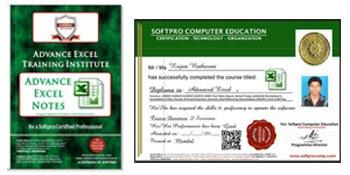 excel-book-certificate
